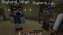 Skylord Vitali 2.png
