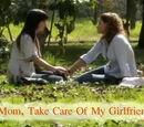 Мама позаботится о моей девушке (Исключительные обстоятельства) (2011)