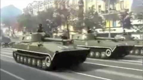 Ukrainian Army March