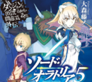 Sword Oratoria Light Novel Volume 5