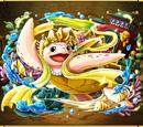 琥珀の竜宮カメ姫