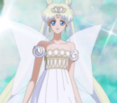 Neo Reina Serenity (Crystal)