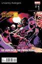 Uncanny Avengers Vol 3 1 Hip-Hop Variant.jpg
