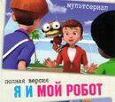 Russische dvds