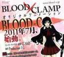 Apoyando a blood c