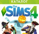 The Sims 4: Жуткие вещи Каталог