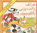 كتب من نشر مركز الأهرام للترجمة والنشر