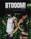 Btooom Blu Ray 5.jpg