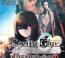 Steins;Gate - Annularly-Chained Ouroboros