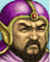 Cao Ren (ROTK2PS).png