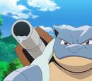 Ash's Rivals