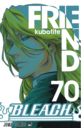 Bleach Volume 70 Cover.png
