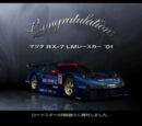 Mazda RX-7 LM Race Car