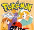 The Electric Tale of Pikachu: Volume 3