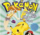 The Electric Tale of Pikachu: Volume 2