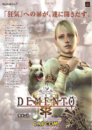 Demento Japan Ad.png