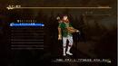 Gieve Original Costume (AWL DLC).jpg