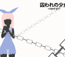 Toraware no Shoujo - Caged Girl