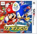 Mario-Sonic-Rio-2016-3DS-Japanese-Box-300x274.jpg