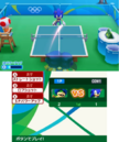 Mario-Sonic-Rio-2016-3DS-Screenshot-7.png