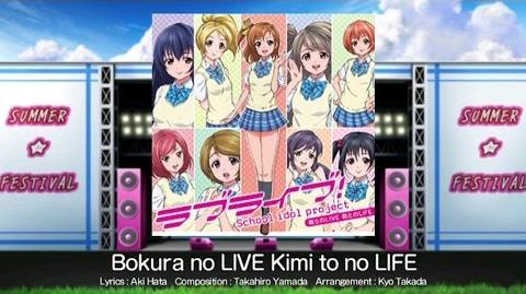 SIF - Bokura no LIVE Kimi to no LIFE (Experto)