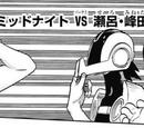 Minoru Mineta & Hanta Sero vs. Nemuri Kayama