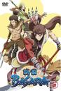 BASARA Anime Vol 6.png