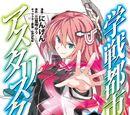 Asterisk Manga