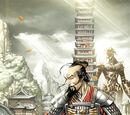 Zhang Heng (Earth-616)