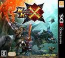 Box Art-MHX N3DS.jpg
