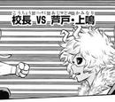 Denki Kaminari & Mina Ashido vs. Nedzu