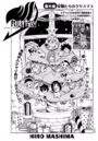 Fairies' Christmas Cover.png