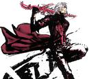 Gallery:Dante