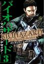 RE6 Manga 3.png