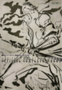 BASARA 2 Heroes Artbook.png