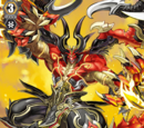 Card Gallery:Hellfire Seal Dragon, Clothflame