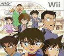 Detective Conan: La investigación de Mirápolis