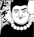 Banshoumaru Shinra.png