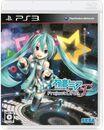 PDF PS3 Cover JPN.jpg