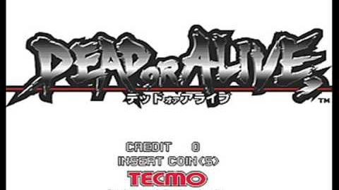 Dead Or Alive 1 (Arcade OST) - Stage Clear