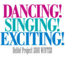 Hello! Project 2016 WINTER ~DANCING! SINGING! EXCITING!~