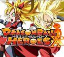Dragon Ball Heroes X