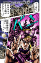 Chapter 105 Cover A.png