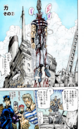 Chapter 131 Cover A.png