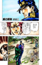 Chapter 137 Cover A.png
