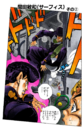 Chapter 290 Cover A.png