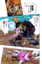 Chapter 435 Cover A.png