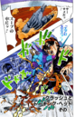 Chapter 525 Cover A.png