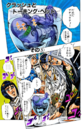 Chapter 529 Cover A.png