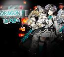 7th Dragon III Code:VFD Wiki:Media